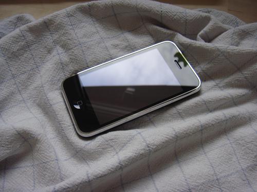 Invisible Shield iPhone sauber