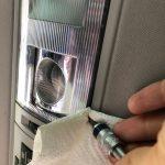 VW Bus T5 Multivan: Beleuchtung im Fahrgastraum auf LED umrüsten
