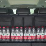 Verstaumöglichkeit im VW-Bus (T5 Multivan und auch andere): Kofferraum-Organizer